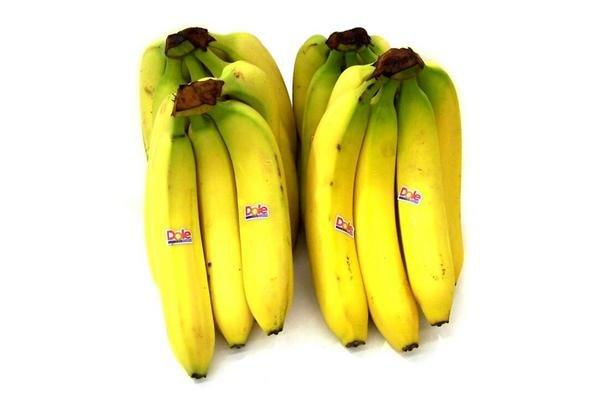 Banana Dole Ecuador (Kg) en Tienda Inglesa