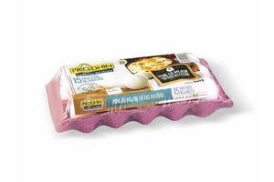Huevo Blanco PRODHIN Pack 15 Unidades en Tienda Inglesa
