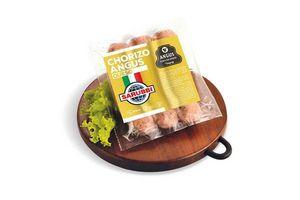 Chorizos Angus SARUBBI con Queso vacío (Kg) en Tienda Inglesa
