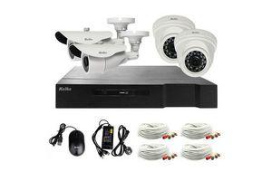 Kit de Cámaras de Seguridad Starter KOLKE 2 Cámaras Domo de 1MP + 2 Cámaras Bullet de 1MP + DVR de 4 Canales en Tienda Inglesa