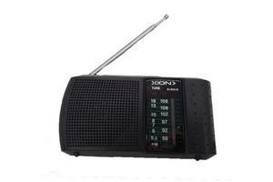 Radio Portátil Xion a Pilas con Entrada para Auriculares en Tienda Inglesa