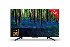 """Smart TV SONY 55"""" Ultra HD  ¡Envío Gratis! en Tienda Inglesa"""