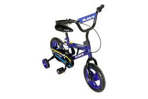 """Bicicleta 360 Bikes BMX 12"""" para Niño en Tienda Inglesa"""
