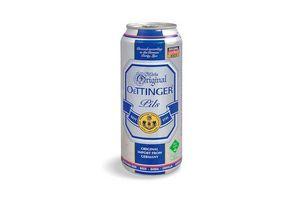 Cerveza OETTINGER Lata 500 ml en Tienda Inglesa