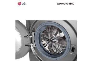 Lavasecarropas LG Frontal WD10VVC4S6C 10.5 Kg en Tienda Inglesa