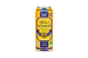 Cerveza OETTINGER Trigo 500ml en Tienda Inglesa