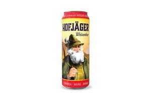 Cerveza HOFJAGER Trigo 500 ml en Tienda Inglesa