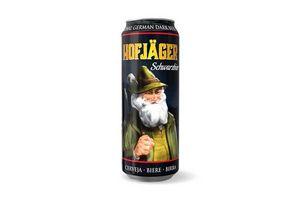 Cerveza HOFJAGER Negra 500 ml en Tienda Inglesa