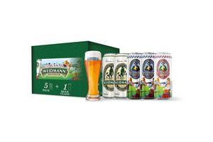 Pack Cerveza WEIDMANN  5 x 500ml+ Vaso en Tienda Inglesa