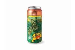 Cerveza KUNSTMANN Ipa  470 ml en Tienda Inglesa